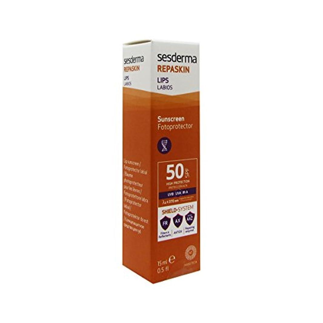 火薬個人的に磁気Sesderma Repaskin Lips Spf50 15ml [並行輸入品]