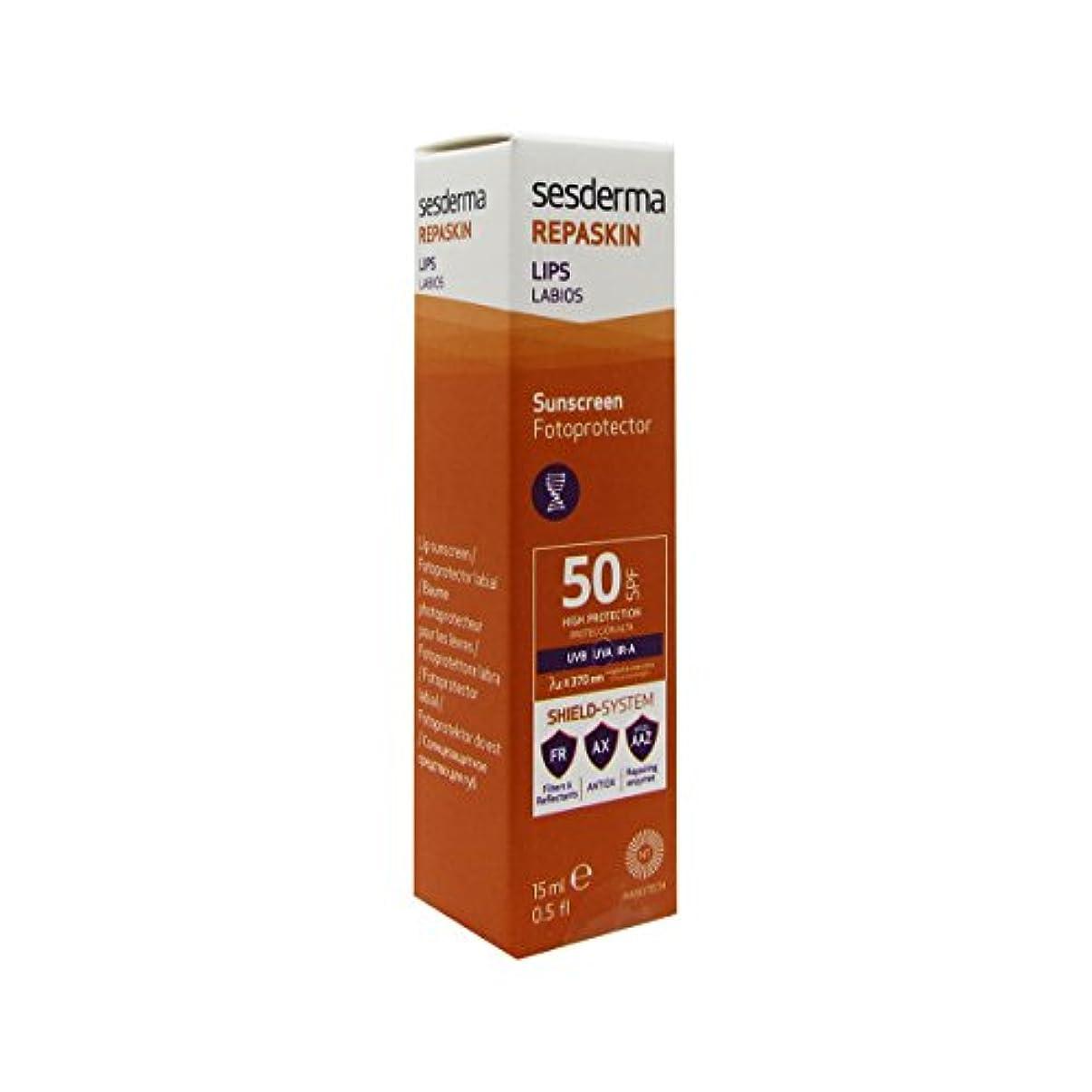 人質廃止する署名Sesderma Repaskin Lips Spf50 15ml [並行輸入品]