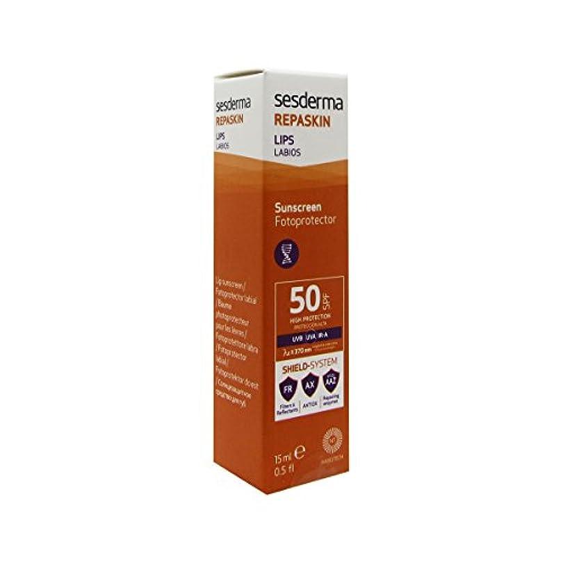 コカイン不定拮抗Sesderma Repaskin Lips Spf50 15ml [並行輸入品]