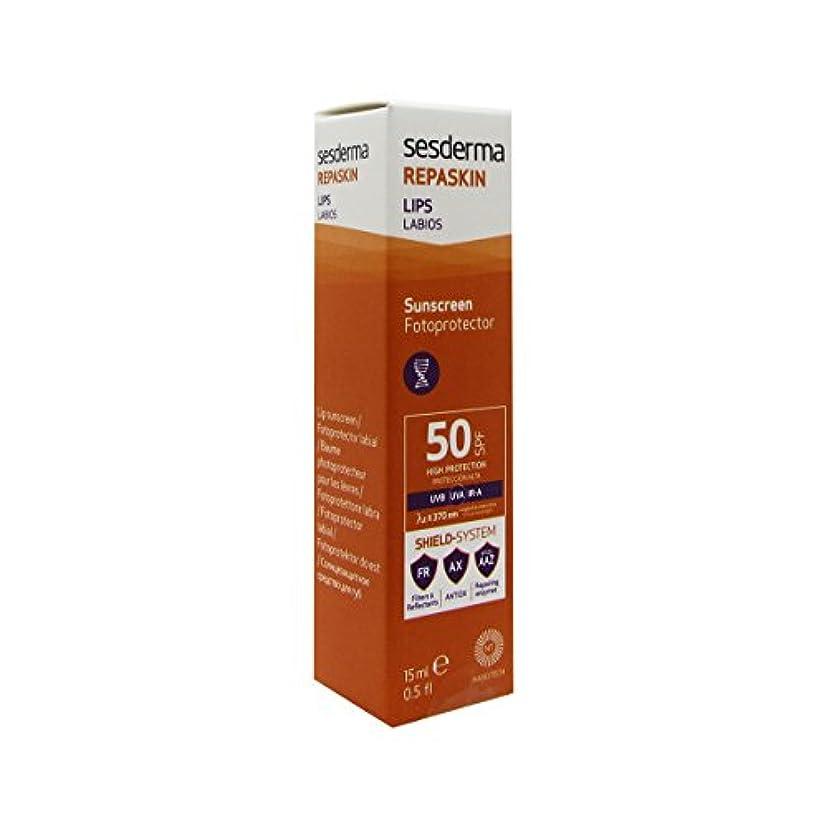 スリラー放送ぞっとするようなSesderma Repaskin Lips Spf50 15ml [並行輸入品]