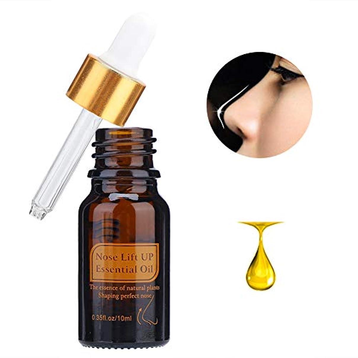 マッシュ気性比類なきノーズケアエッセンシャルオイル、ノーズリフティングアップエッセンシャルケアオイルシェーピング引き締め肌の保湿をサポートしますリラクゼーションと痛みをします