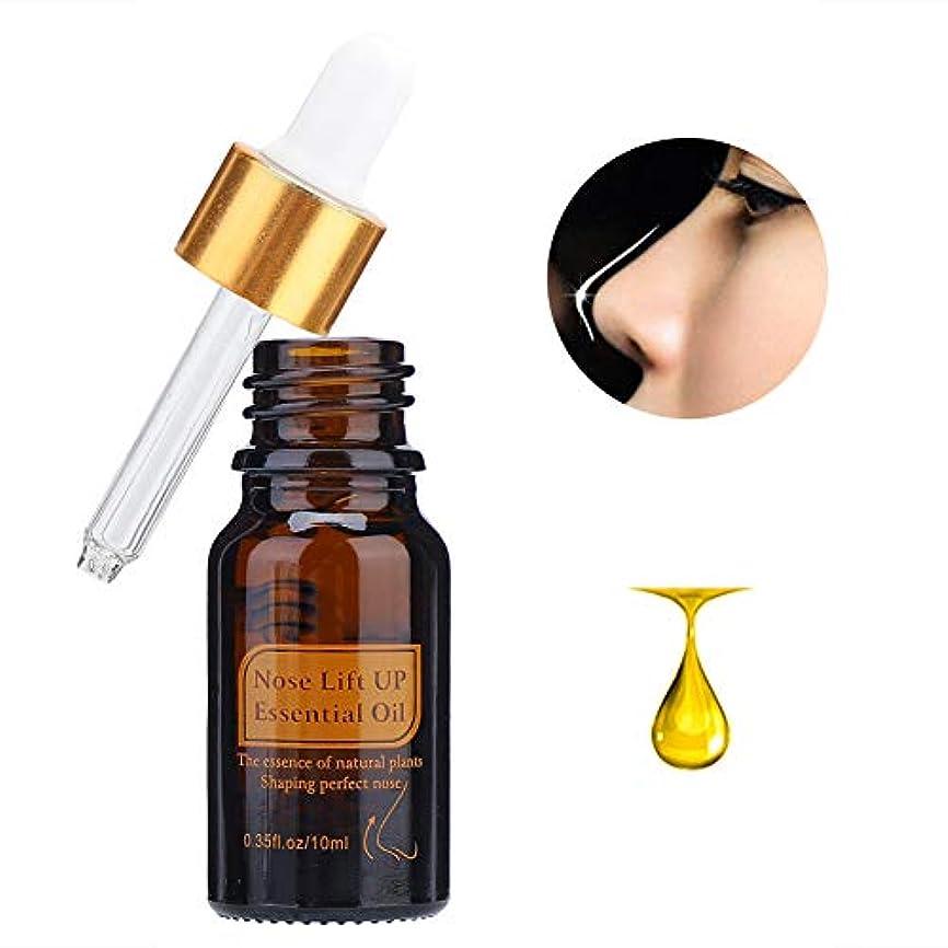 ベギンプレゼン振り返るノーズケアエッセンシャルオイル、ノーズリフティングアップエッセンシャルケアオイルシェーピング引き締め肌の保湿をサポートしますリラクゼーションと痛みをします