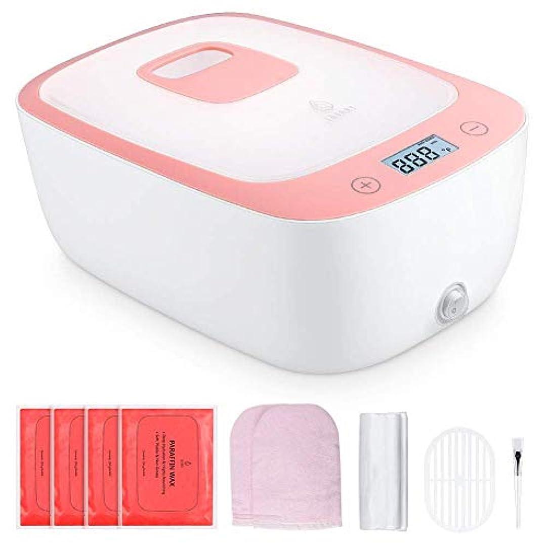 レンジ沈黙ポルノJerrybox ワックスウォーマー0.5時間絶食ワックスメルトダウン浴が180分まで暖かく保ちます パラフィン