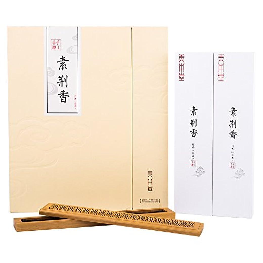 摂氏召集する識別するshanbentang Incense Sticks、純粋な自然Incense Stickハンドメイド、NO化学追加され、プレミアムギフト梱包with Wooden Incense Burner