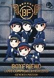 BOYFRIEND LOVE COMMUNICATION 2013-SEVENTH MISSION-