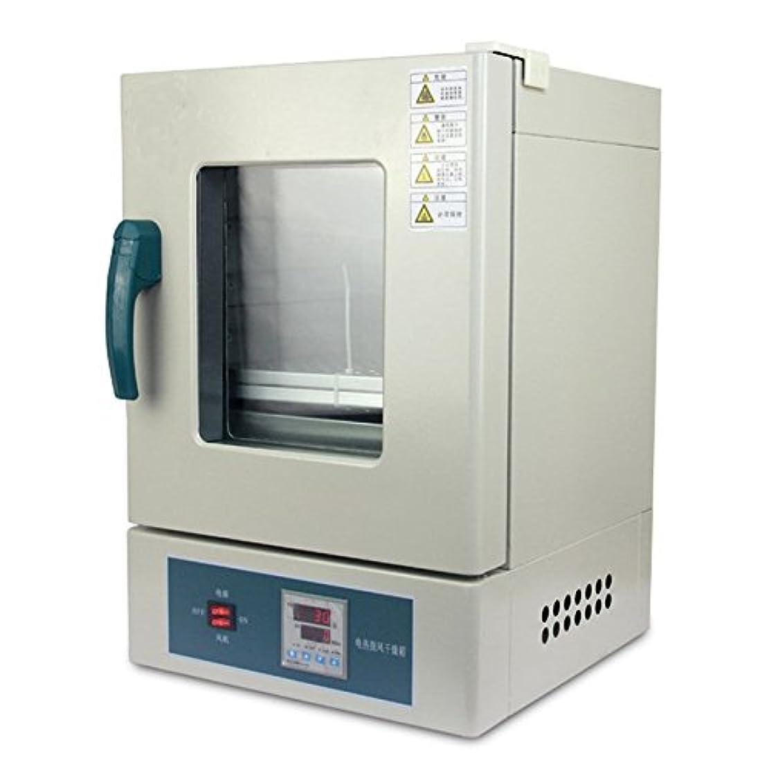 シリアルモスクテクトニックElectric Heating And Air Blow Separating Roaster Disassemble Machine For Phone Tablet 220V
