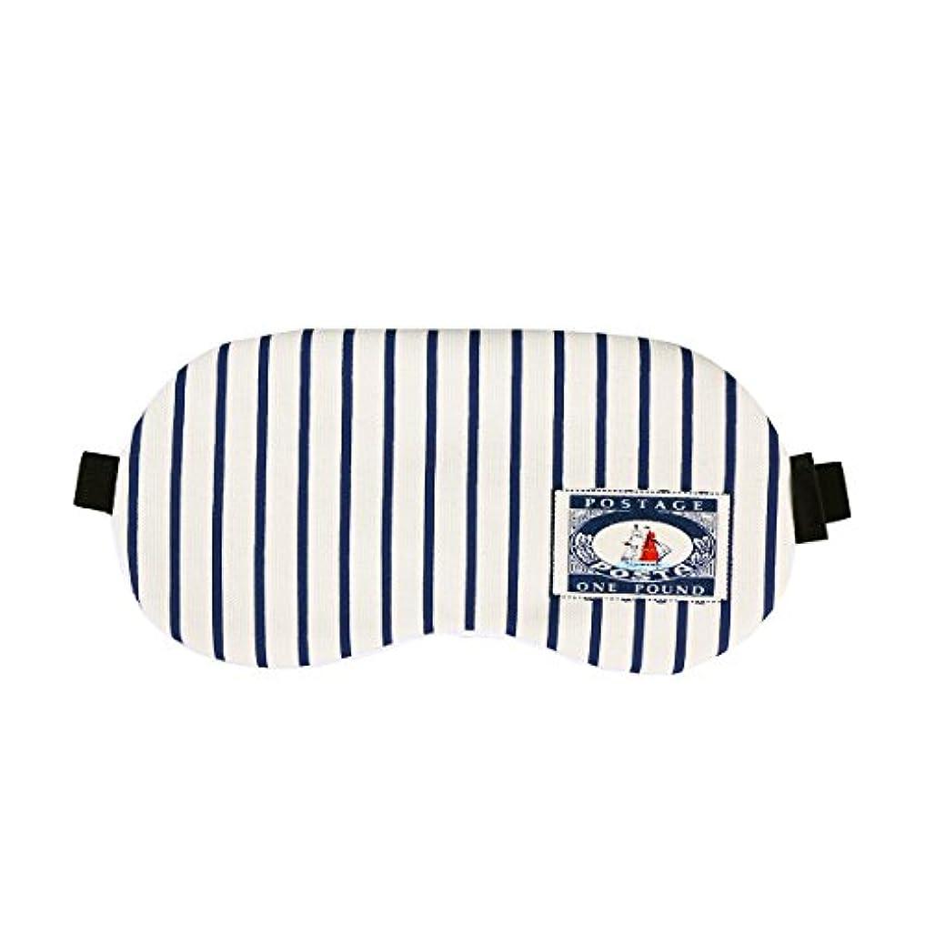 イタリアの水分お風呂を持っているHEALLILY コットンアイスリーピングマスクかわいいアイマスクレストスリーピングマスクアイパッチ目隠し旅行用Sleeping Aid(ストライプ)