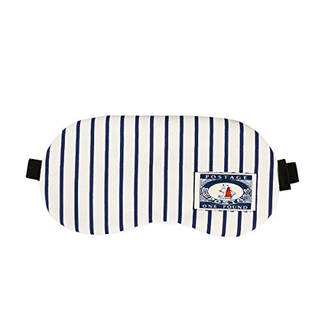揮発性ケーブルホースHEALLILY コットンアイスリーピングマスクかわいいアイマスクレストスリーピングマスクアイパッチ目隠し旅行用Sleeping Aid(ストライプ)