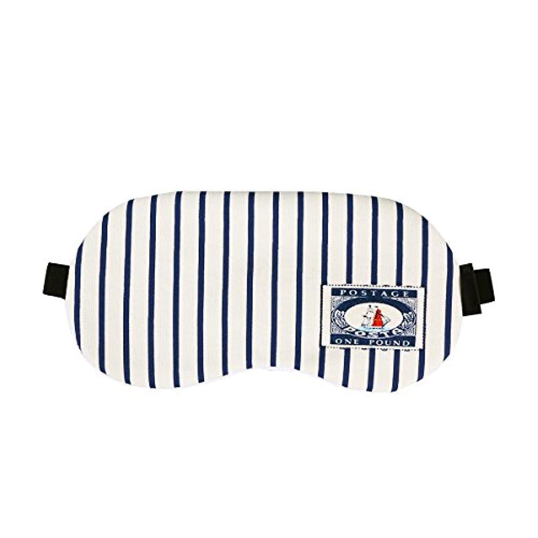 速い一般的なリクルートHEALLILY コットンアイスリーピングマスクかわいいアイマスクレストスリーピングマスクアイパッチ目隠し旅行用Sleeping Aid(ストライプ)
