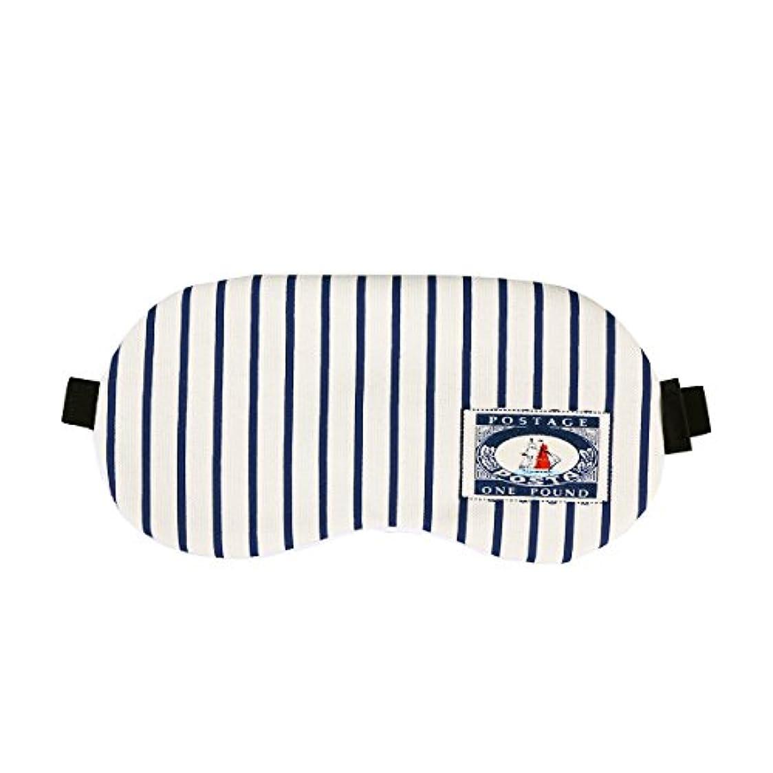 暴君部分的に気になるHEALLILY コットンアイスリーピングマスクかわいいアイマスクレストスリーピングマスクアイパッチ目隠し旅行用Sleeping Aid(ストライプ)