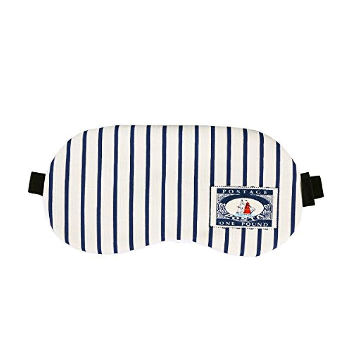 熟達したジャンル通常HEALLILY コットンアイスリーピングマスクかわいいアイマスクレストスリーピングマスクアイパッチ目隠し旅行用Sleeping Aid(ストライプ)