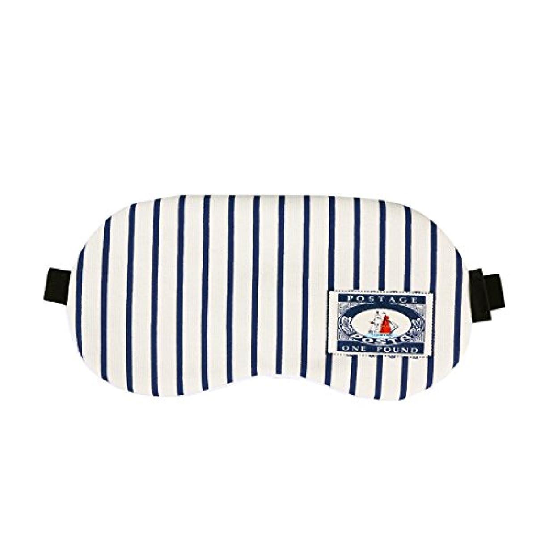 電気の低下四分円HEALLILY コットンアイスリーピングマスクかわいいアイマスクレストスリーピングマスクアイパッチ目隠し旅行用Sleeping Aid(ストライプ)