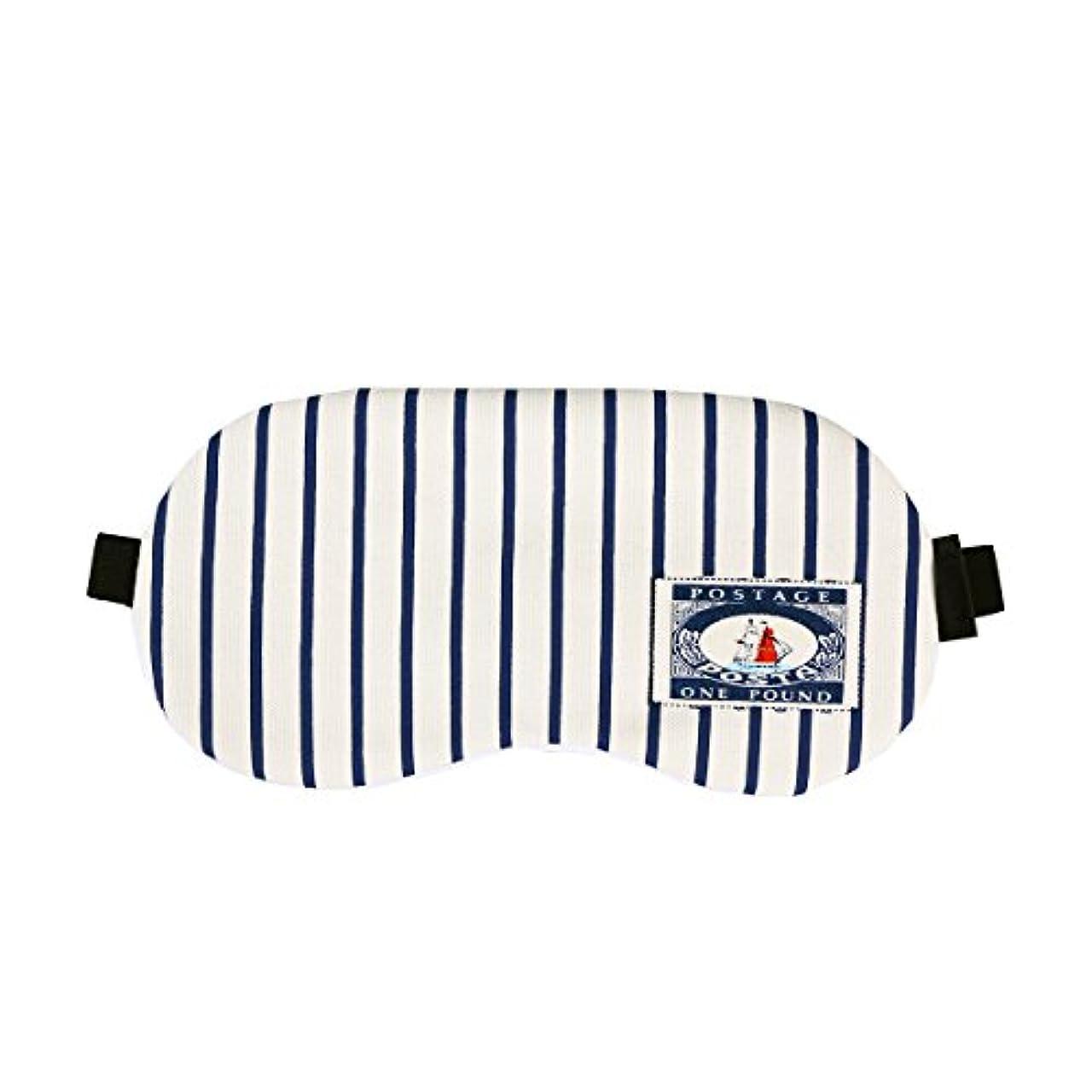 ホーン母性不機嫌そうなHEALLILY コットンアイスリーピングマスクかわいいアイマスクレストスリーピングマスクアイパッチ目隠し旅行用Sleeping Aid(ストライプ)
