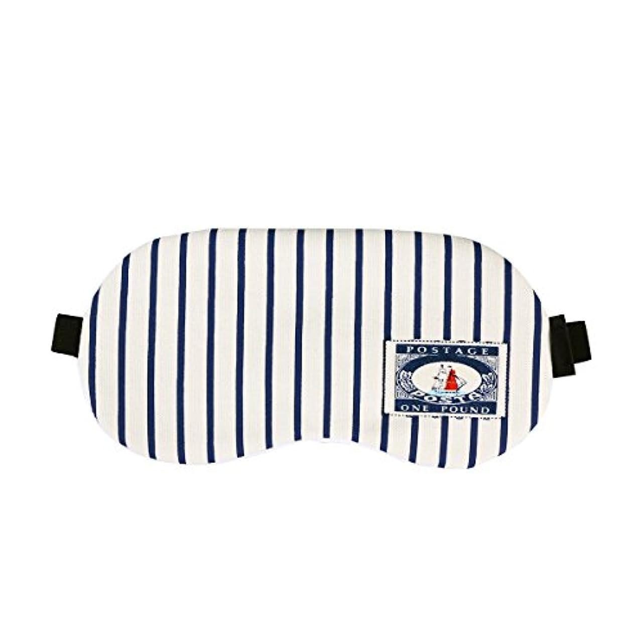 リベラル撤回するカフェHEALLILY コットンアイスリーピングマスクかわいいアイマスクレストスリーピングマスクアイパッチ目隠し旅行用Sleeping Aid(ストライプ)
