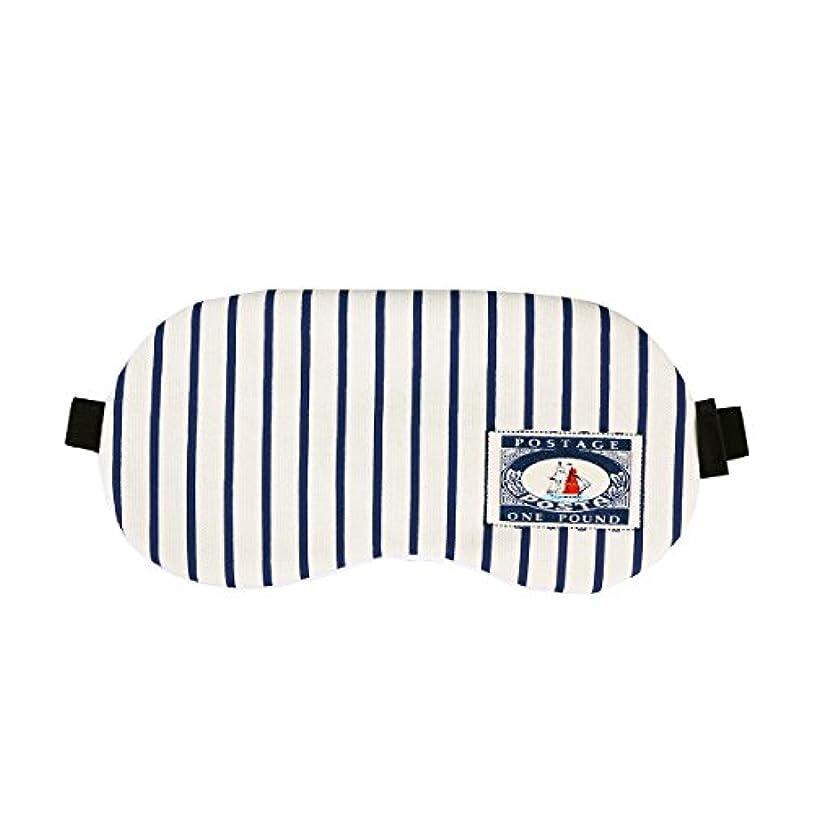 明示的にトランスミッション賛辞HEALLILY コットンアイスリーピングマスクかわいいアイマスクレストスリーピングマスクアイパッチ目隠し旅行用Sleeping Aid(ストライプ)