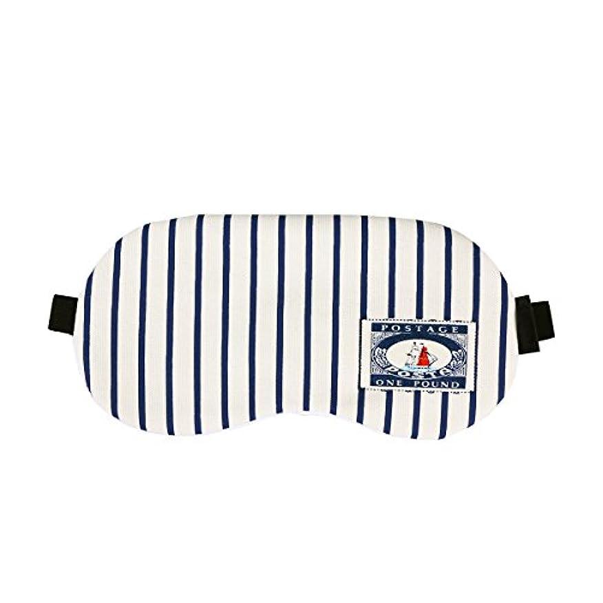 土地修理工リマークHEALLILY コットンアイスリーピングマスクかわいいアイマスクレストスリーピングマスクアイパッチ目隠し旅行用Sleeping Aid(ストライプ)