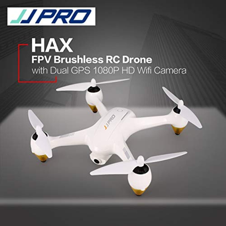 JJPRO X3 HAX 2.4GデュアルGPS 1080P HD WifiカメラFPVドローンブラシレスドローンホワイト