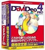 DaViDeo 4 Pro 価格改定版