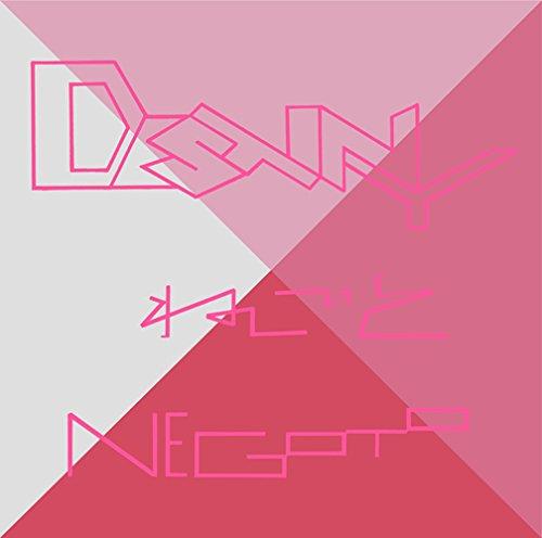 「DESTINY」(ねごと)の原曲は前からあった?!歌詞の意味は?!『銀魂°』エンディングテーマ曲!の画像