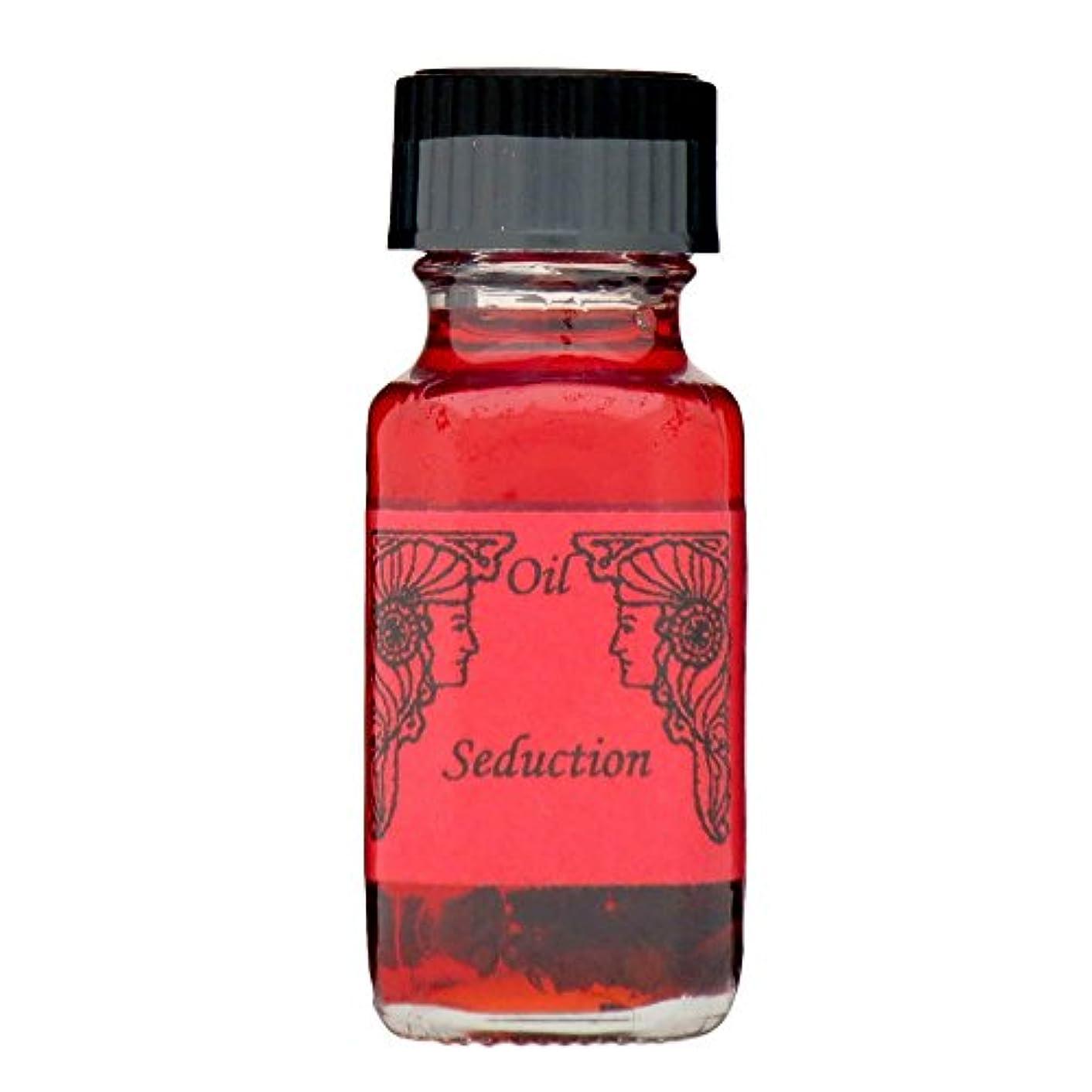 酔って鬼ごっこかすかなアンシェントメモリーオイル セダクション (魅惑) 15ml (Ancient Memory Oils)