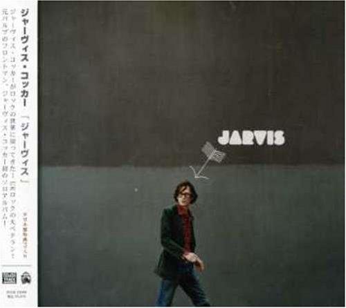 ジャーヴィス