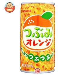 サンガリア つぶみオレンジ190g缶×30本入