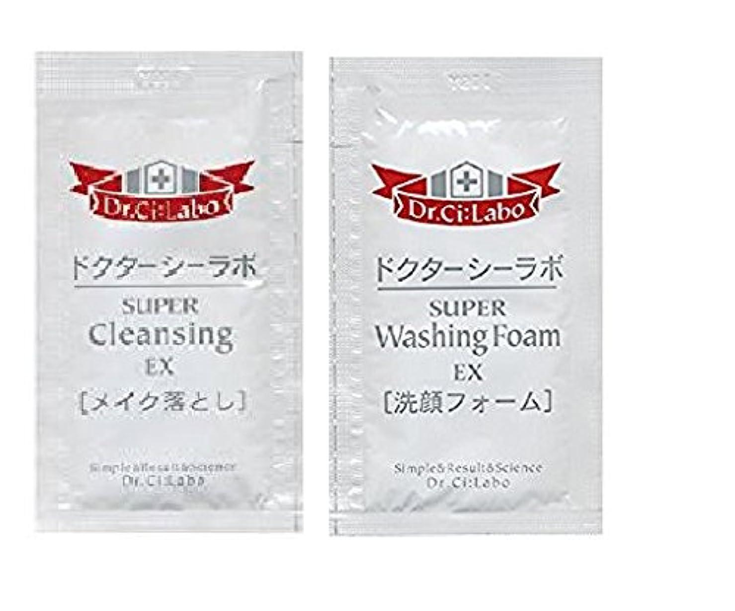 完全に乾くくぼみ手入れドクターシーラボ 洗顔&クレンジング 10セット