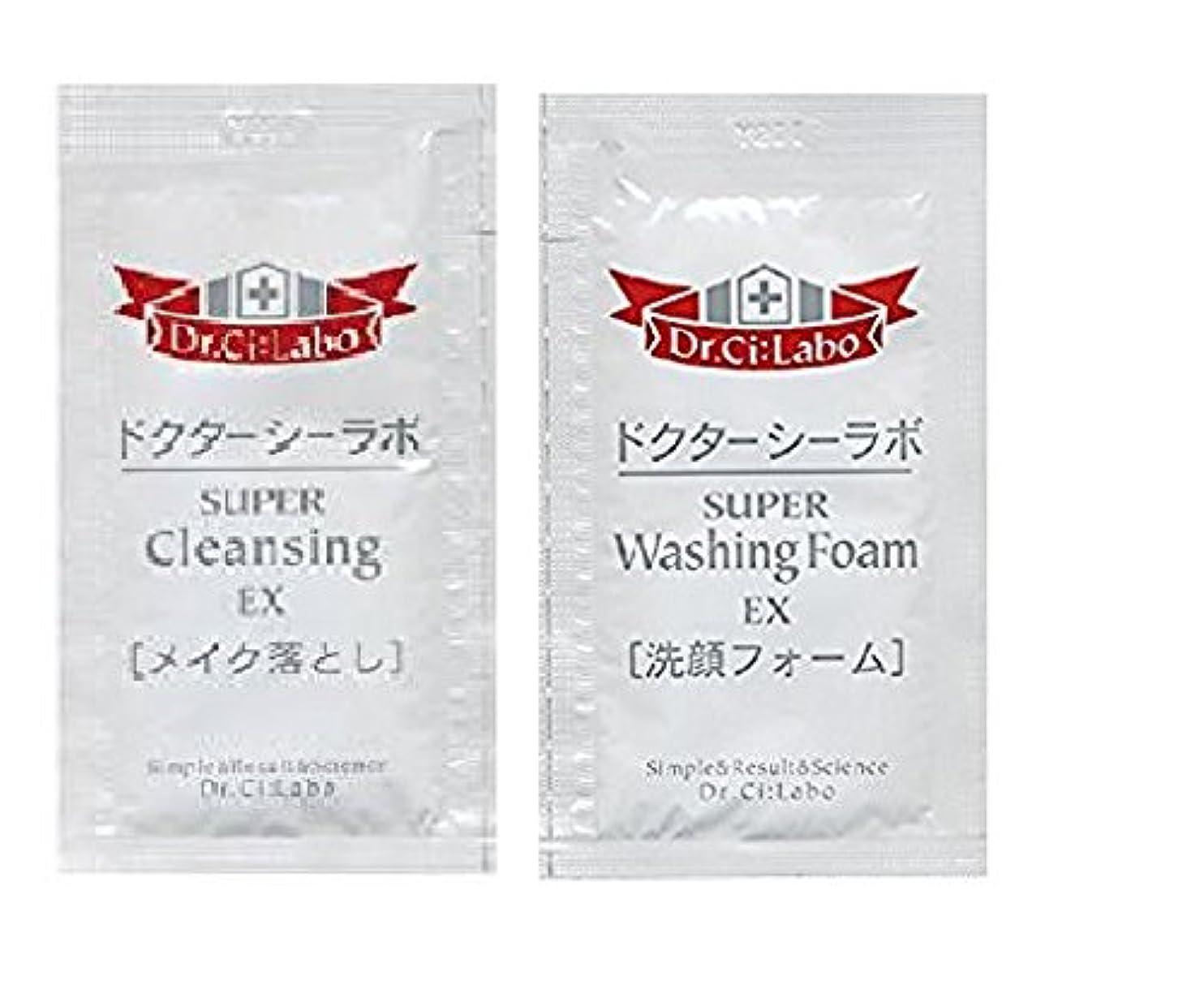 簡単なブランド正確にドクターシーラボ 洗顔&クレンジング 10セット