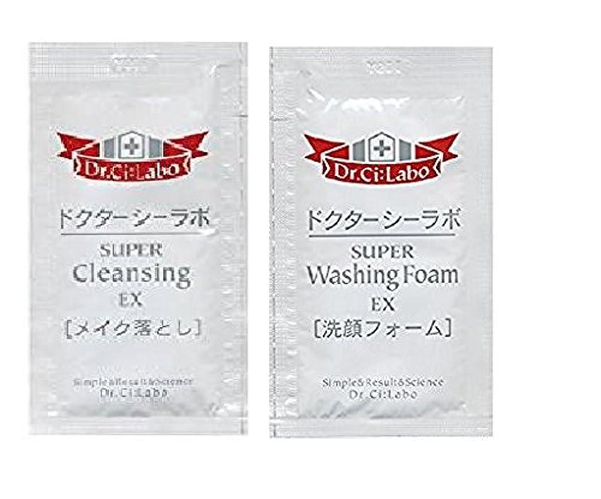 モットー有毒な暖かくドクターシーラボ 洗顔&クレンジング 10セット