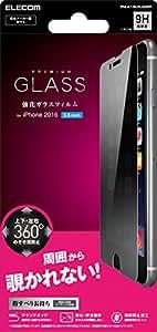 エレコム iPhone7 Plus フィルム / アイフォン7 プラス 液晶保護 ガラスフィルム のぞき見防止 PM-A16LFLGGPF