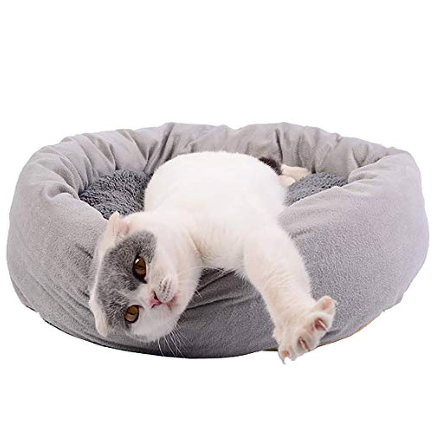 ディレクトリ永遠に津波猫と小型犬用のデラックスペットベッド柔らかいクッションラウンドまたは楕円形のドーナツの入れ子になった洞窟ベッドを備えたカドラー直径55cmの猫と小型犬用のペット猫用ベッド、グレー