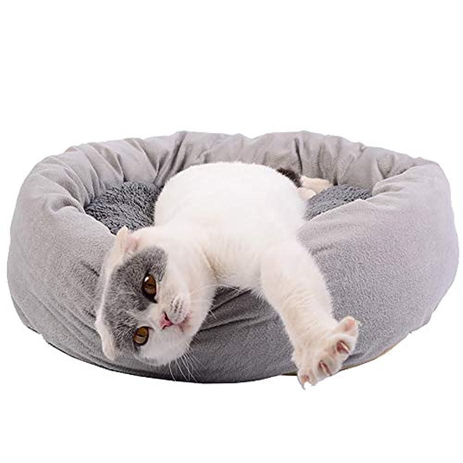 推進力データでも猫と小型犬用のデラックスペットベッド柔らかいクッションラウンドまたは楕円形のドーナツの入れ子になった洞窟ベッドを備えたカドラー直径55cmの猫と小型犬用のペット猫用ベッド、グレー
