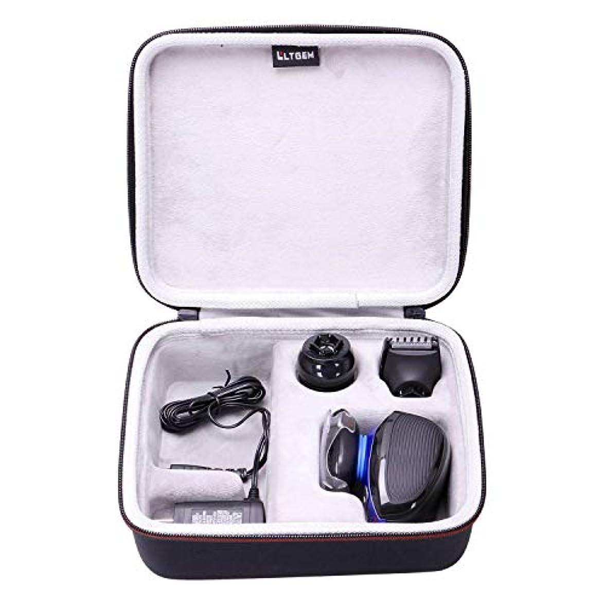 うねる騒騒乱LTGEM Hard Case for Remington XR1400 Verso Wet & Dry Men's Electric Razor Shaver & Trimmer Grooming Kit 141[並行輸入]