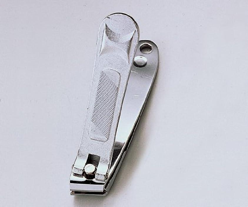 ミシン冷える発行する足専用爪きり NC-130