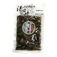 【国産原料使用】沢田の味 野沢菜漬 120g