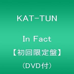 InFact 【初回限定盤】(DVD付)