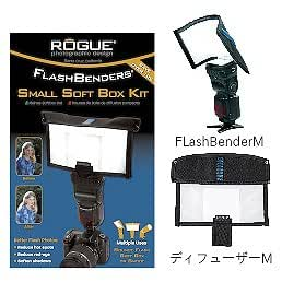 ROGUE FlashBender ソフトボックスMキット