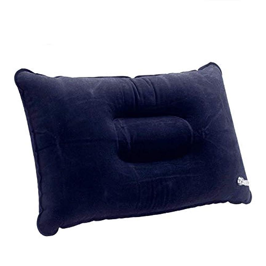 エアーピロー 空気枕 枕 折り畳み コンパクト 空気入れ アウトドア 旅行 【色指定不可】 YU01