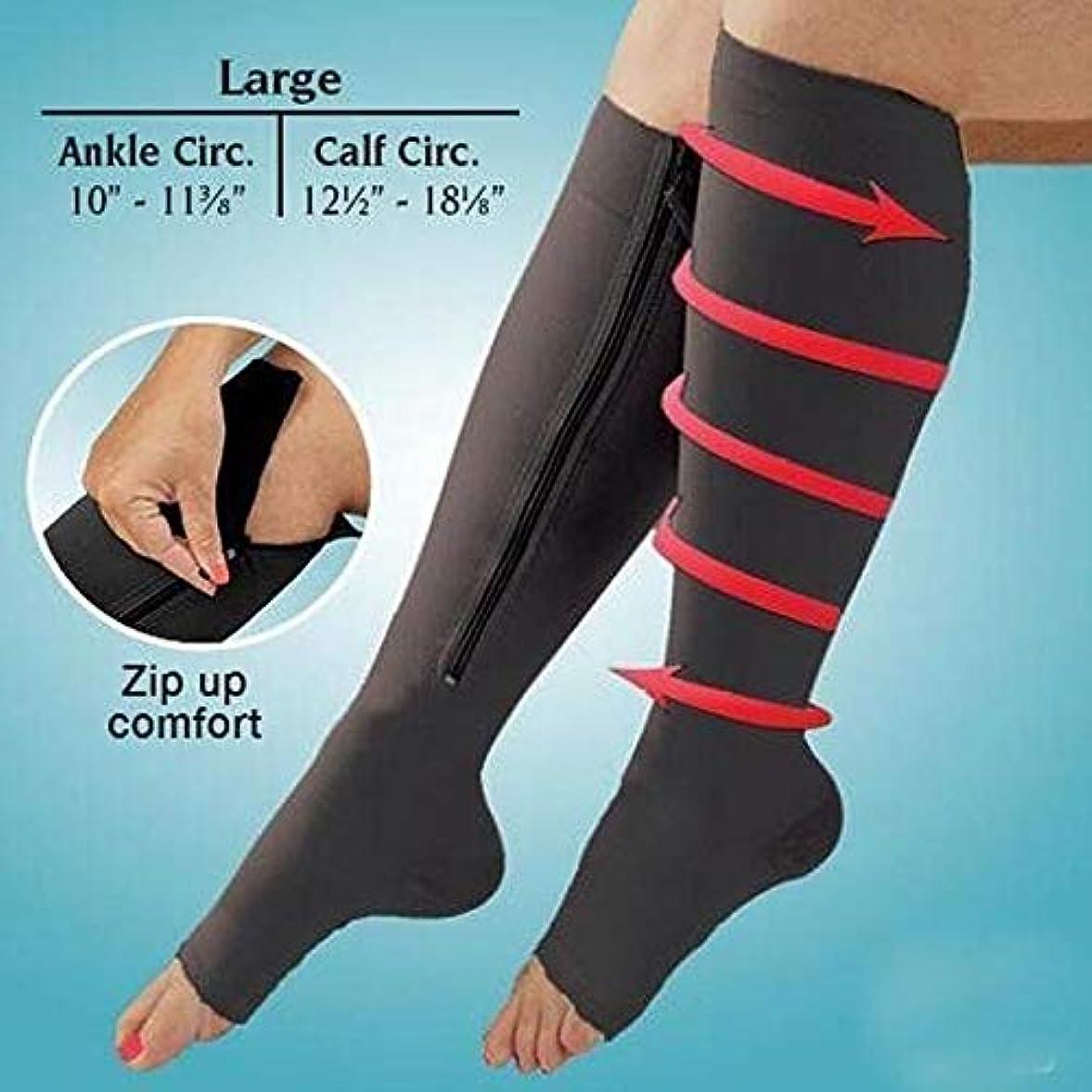チャレンジ耐久取得する1 ペア静脈瘤処理ソックス圧縮ジッパー靴下女性のスリム睡眠脚 Shapper 圧縮脂肪燃焼マッサージ