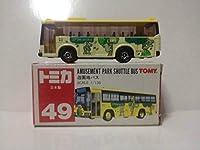 トミカ 日本製 No.49 遊園地バス
