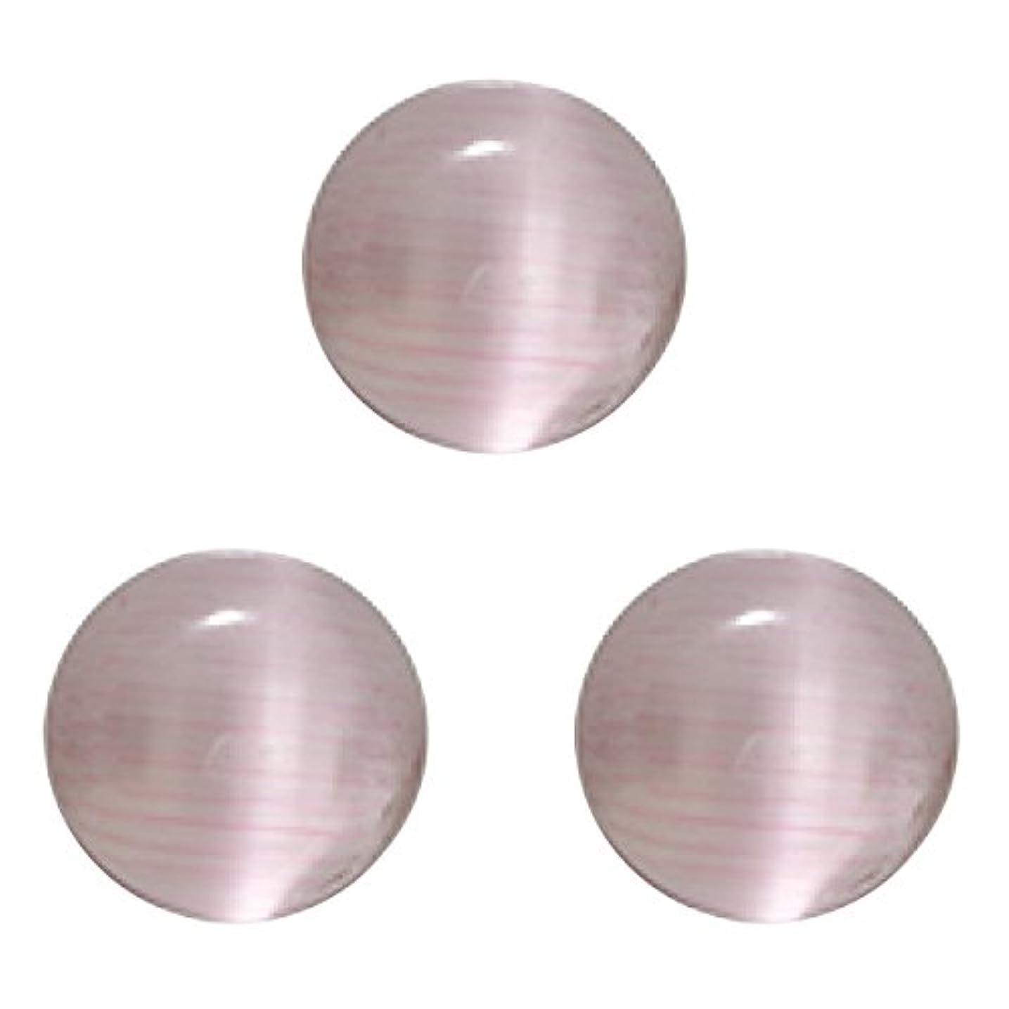 厳実行可能サイクロプスキャッツアイ ラウンド(20個) ピンク