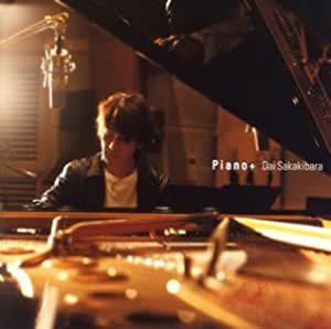 Piano+(ピアノ・プラス)