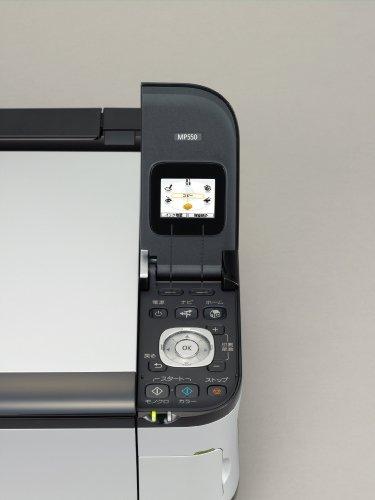 Canon PIXUS インクジェット複合機 MP550
