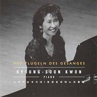 Auf Flugeln Des Gesanges (Korea Edition)