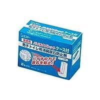 日用品 アロマ (業務用50セット) バイオタブレット ケース付 2セット入 【×50セット】