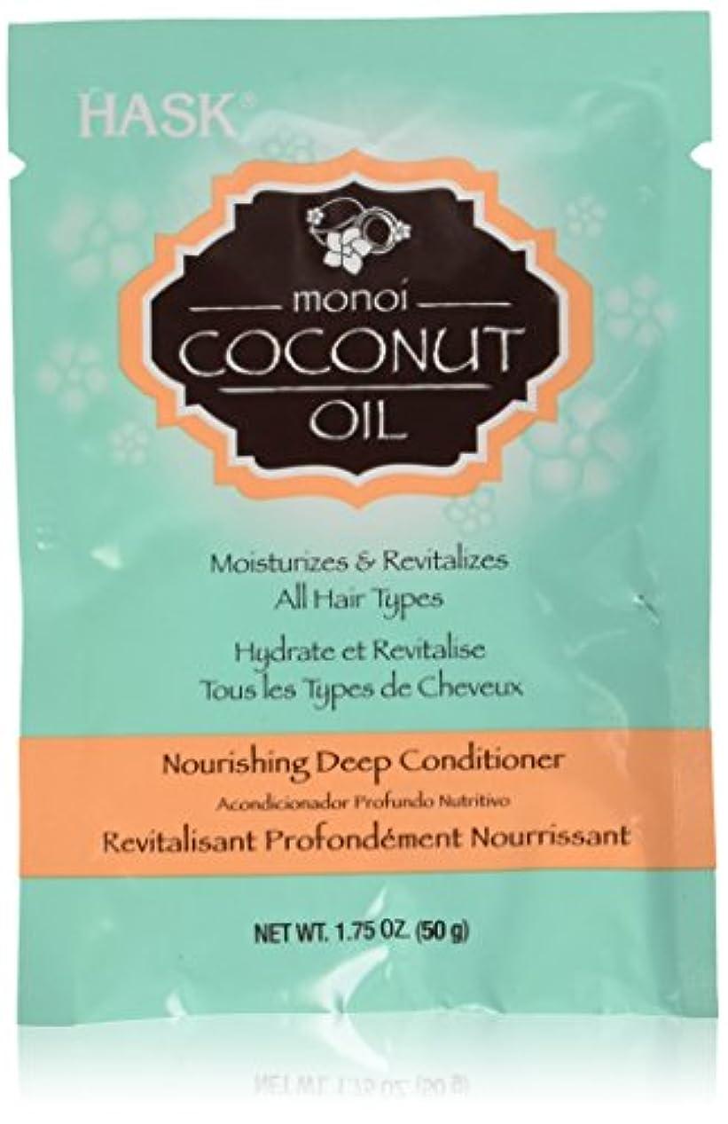 孤児共同選択撤回するHASK Monoi Coconut Oil Nourishing Deep Conditioner, 1.75 oz (並行輸入品)