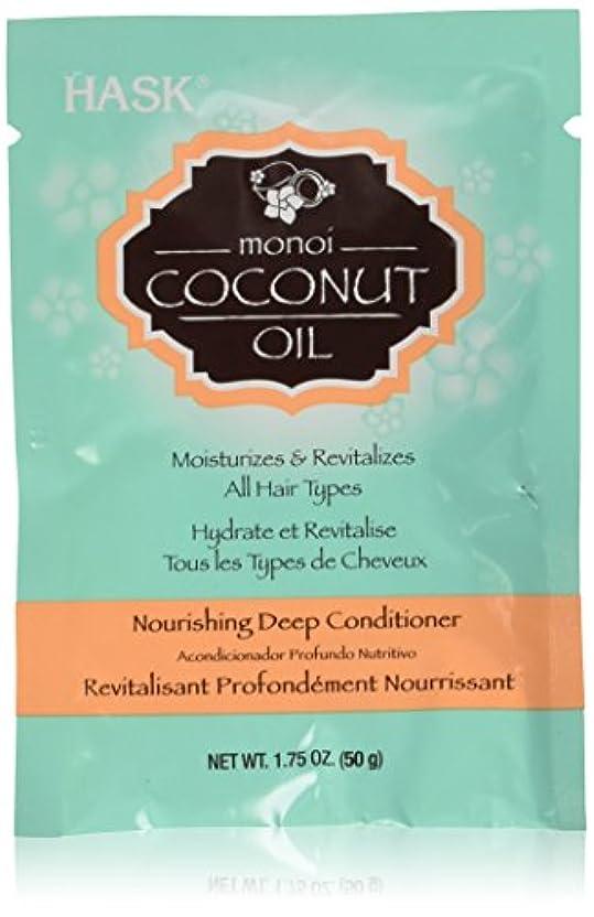 シャイ苦味シロナガスクジラHASK Monoi Coconut Oil Nourishing Deep Conditioner, 1.75 oz (並行輸入品)