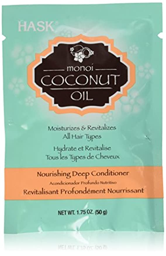 暴君外交問題死すべきHASK Monoi Coconut Oil Nourishing Deep Conditioner, 1.75 oz (並行輸入品)