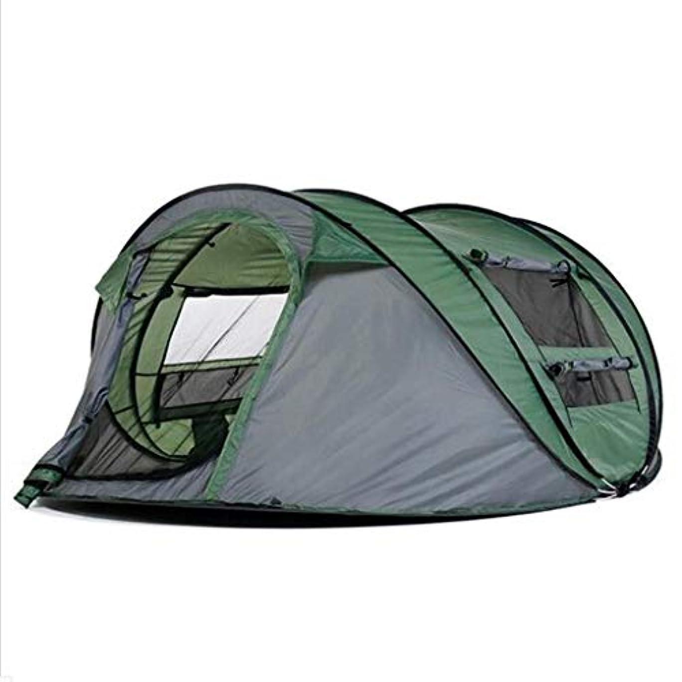 ピンク人口アンビエント3-4人の旅行者のテントの自動折るテントの速度の開いたキャンプの屋外のテントのキャンプの野生のテント