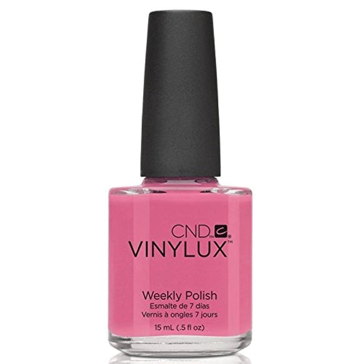 ささやき適合しました乳製品CND Vinylux Manicure Lacquer _ Gotcha #116 _15ml (0.5oz)